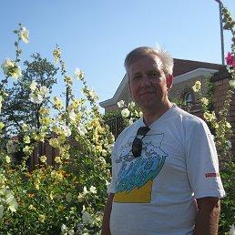 Вячеслав, 46 лет, Городище