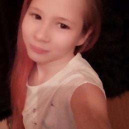 Юлия, 20 лет, Полтава