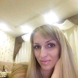Карина, Орловский, 31 год