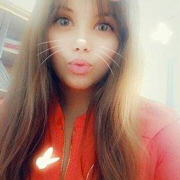 София, 21 год, Междуреченск