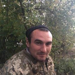 Максим, , Глухов