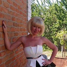 Виктория, Одесса, 44 года