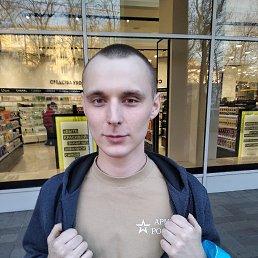 Александр, 27 лет, Москва
