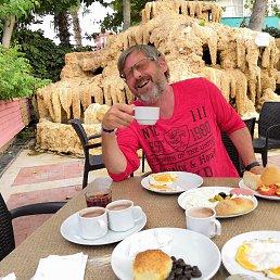 Гарибальди Год-как-некурящий, Москва, 50 лет
