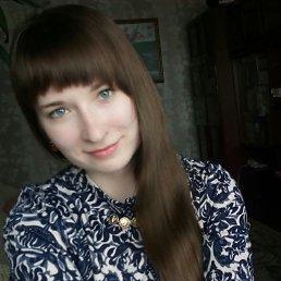 Ирина, 30 лет, Новокузнецк