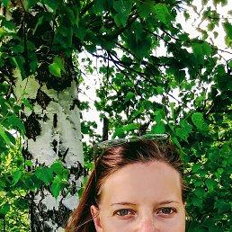 Мая, 30 лет, Высокая Гора