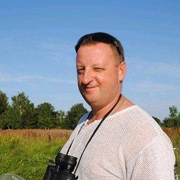 Сергей, 45 лет, Обухово