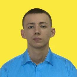 Андрей, 30 лет, Павлоград