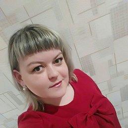 Надежда, Каменск-Уральский, 30 лет