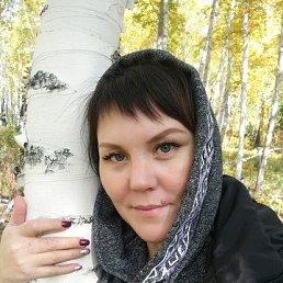 Наталья, 37 лет, Улан-Удэ