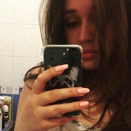 Анастасия, 24 года, Нефтегорск
