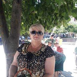Светлана, Бережаны, 55 лет