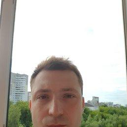Иван, 30 лет, Чайковский
