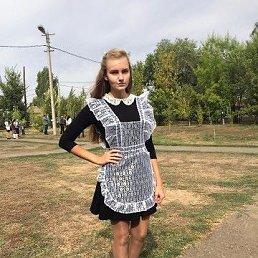 Арина, 21 год, Самара