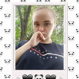 Кристина, 17 лет, Улан-Удэ