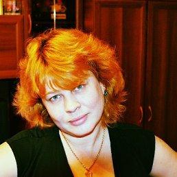 Людмила, 44 года, Волгоград