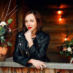 Мэри, 29 лет, Саранск