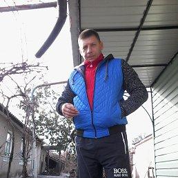 Сергей, Тацинская, 46 лет