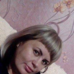 Людмила, 32 года, Красноярск