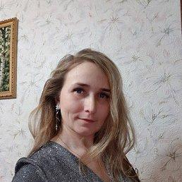 Надежда, 36 лет, Ульяновск