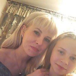 Евгения, Оренбург, 32 года