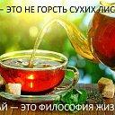 Фото Людмила Колпакова, Челябинск - добавлено 29 ноября 2019