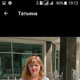 Татьяна, 49 лет, Абинск