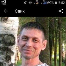 Эдуард, 48 лет, Чебоксары