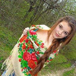 Поля, Курск, 19 лет