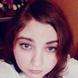Мари, 41 год, Боровичи