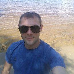 Виталий, 30 лет, Черкассы