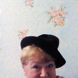 Марина, 56 лет, Троицк