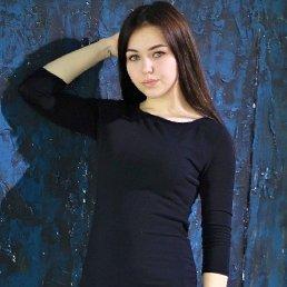 Кристина, 24 года, Ижевск