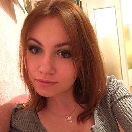 Алина, 20 лет, Барнаул