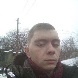 Олег, 25 лет, Торез