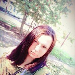 ЕЛЕНА, 24 года, Башмаково