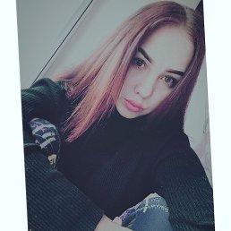 Ирина, 24 года, Тверь