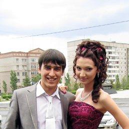 Алёна, Оренбург, 26 лет