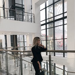 Алина, Москва, 20 лет