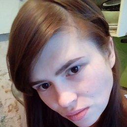 Александра, 27 лет, Казань