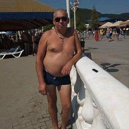 Vladimir, 43 года, Красный Сулин