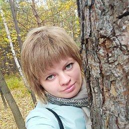Светлана, 35 лет, Тюмень