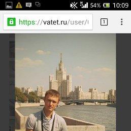 Артур, 35 лет, Славянск