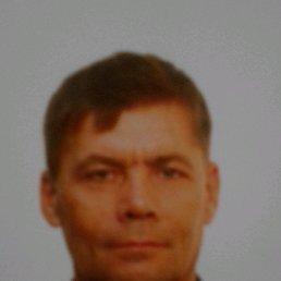 Владислав, 46 лет, Данков