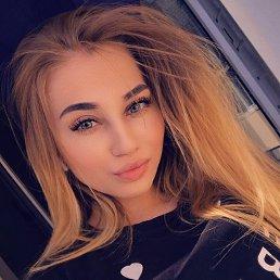 Юлия, 21 год, Тула