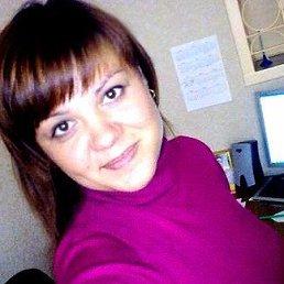 Людмила, 36 лет, Омск