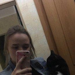Фото Алена, Барнаул, 22 года - добавлено 26 января 2020