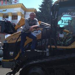 Александр, 32 года, Богодухов