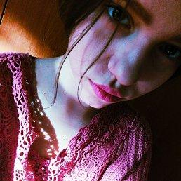 Ксения, 18 лет, Кировоград