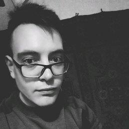 Святослав, 26 лет, Мухоршибирь